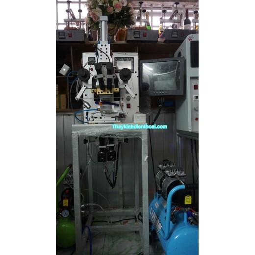 Máy ép cổ VQ-C16500